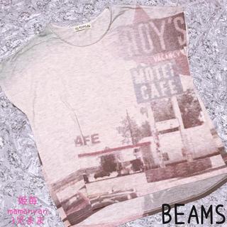 ビームス(BEAMS)のグラフィック♡ビックT♡チュニック♡インスタ映え♡リアル映え♡おしゃれ♡トレンド(Tシャツ(半袖/袖なし))