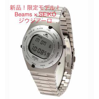 ビームス(BEAMS)の新品!ジウジアーロ ビームス限定シルバー(腕時計(デジタル))