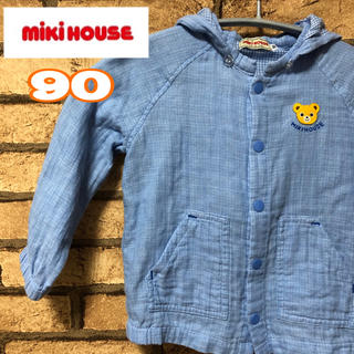 ミキハウス(mikihouse)のMIKI HOUSE ミキハウス 薄手長袖シャツ フード取り外し可 水色 90(ジャケット/上着)