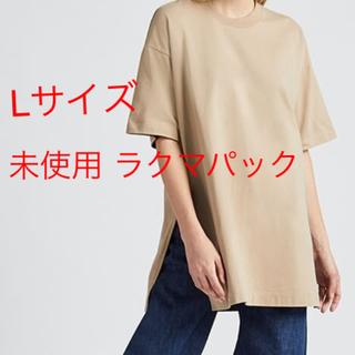 ユニクロ(UNIQLO)のユニクロ   コットンオーバーサイズチュニック(Tシャツ(半袖/袖なし))