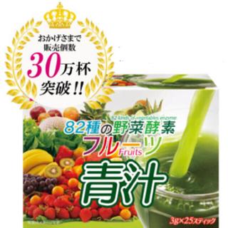 フルーツ青汁(箱無し)(青汁/ケール加工食品 )
