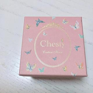 チェスティ(Chesty)の値下げ♡未使用Chestyビジューバングル(ブレスレット/バングル)