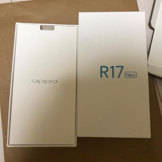 アザー(other)のoppo Neo R17 本体(スマートフォン本体)