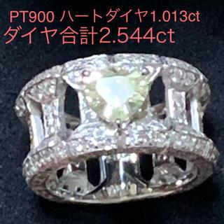 💠大人可愛い お姫様プラチナ ハートシェイプ2.544ctダイヤリング(リング(指輪))