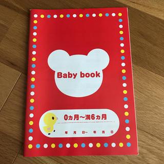 ミキハウス(mikihouse)の可愛い 新品未使用 ミキハウス育児日記 思い出 赤ちゃんに(アルバム)