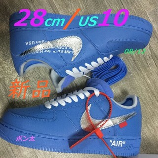 オフホワイト(OFF-WHITE)のNIKE AIR FORCE 1 07 VIRGIL MCA 28cm(スニーカー)