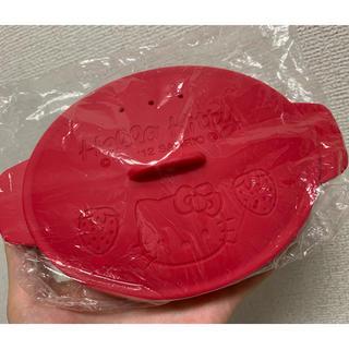 サンリオ(サンリオ)のハローキティミニシリコンスチーマー(調理道具/製菓道具)