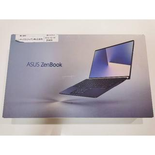 ASUS - ASUS ZenBook 14 UX433FN エイスース ロイヤルブルー