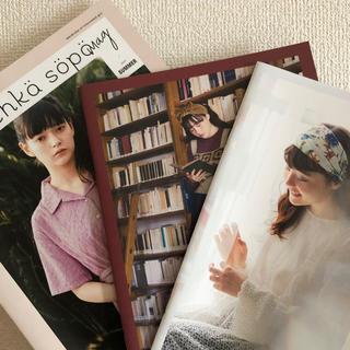 エヘカソポ(ehka sopo)のehka sopo カタログ エヘカソポ 2018-2019(その他)