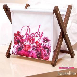 レディー(Rady)のrady ♡ホテルシリーズ、リゾートフラワーマガジンラックS♡(マガジンラック)