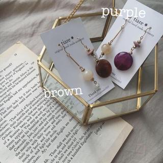 カスタネ(Kastane)の今日限定値下げ✧ マーブルコインアシメピアス purple(イヤリング)