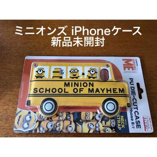 ミニオン - 【新品未開封】iPhone8/7用 怪盗グルー ミニオンズ ダイカット ケース