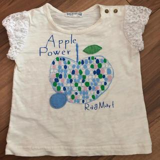 ラグマート(RAG MART)のラグマート Tシャツ 80(Tシャツ)
