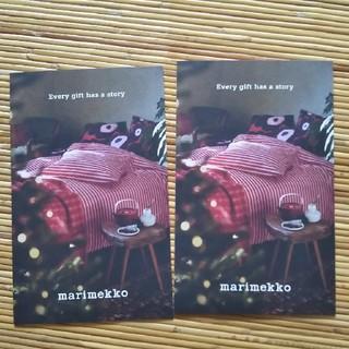 マリメッコ(marimekko)のマリメッコ  ポストカード  フィンランド店限定!(その他)