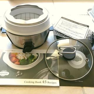 アフタヌーンティー(AfternoonTea)のレコルト  ポットデュオ  カリテ  レシピブック付き(調理機器)