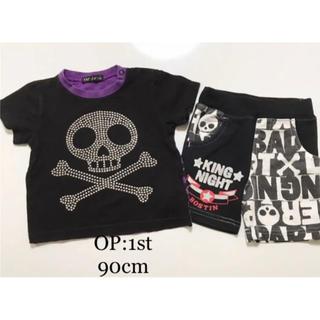 サンカンシオン(3can4on)の男の子 Tシャツ & ハーフパンツ 90cm(Tシャツ/カットソー)
