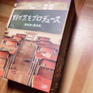 ジャニーズ(Johnny's)の野ブタ。をプロデュース DVD-BOX〈特典DISK付き〉(TVドラマ)