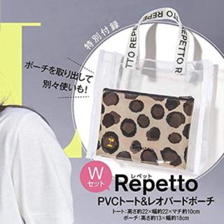 レペット(repetto)のBAILA 8月号 特別付録(ハンドバッグ)
