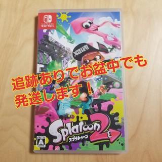 ニンテンドースイッチ(Nintendo Switch)の【中古良品】スプラトゥーン2 Switchソフト(家庭用ゲームソフト)