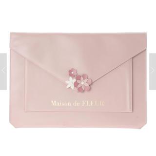 メゾンドフルール(Maison de FLEUR)のメゾンドフルール(その他)