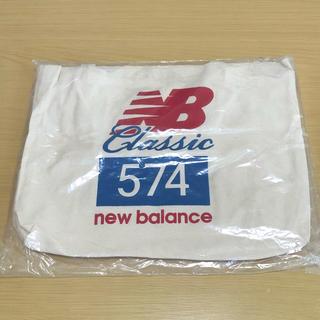 ニューバランス(New Balance)のまぁゆ様専用:ニューバランス トートバッグ(トートバッグ)