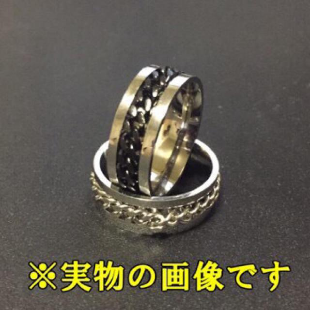 チェーンリング22号 ブラック メンズのアクセサリー(リング(指輪))の商品写真