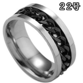 チェーンリング22号 ブラック(リング(指輪))