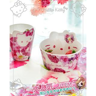 レディー(Rady)のRady✧*。Hello Kittyフラワーブーケメラミンボウル♡(その他)