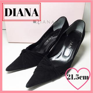 ダイアナ(DIANA)の早い者勝ち!DAIANA パンプス サイズ21.5cm 黒 スエード 箱付き(ハイヒール/パンプス)