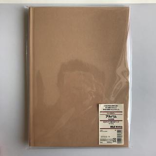 ムジルシリョウヒン(MUJI (無印良品))の無印良品 ハードカバー アルバム 新品未使用(アルバム)