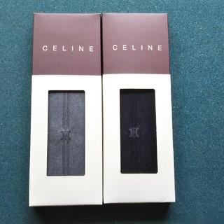 セリーヌ(celine)のCELINE 紳士靴下(ソックス)