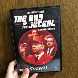 ジャッカルの日 DVD(その他)