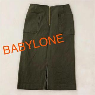 BABYLONE - ポケットタイトスカート