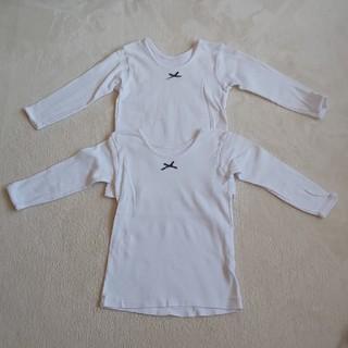 グンゼ(GUNZE)のグンゼ  女の子  長袖肌着  2枚セット 110  ②(下着)