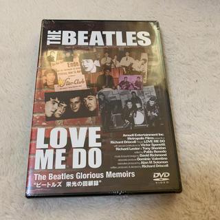 ビートルズ 栄光の回顧録 The Beatles Glorious Memoir(ドキュメンタリー)