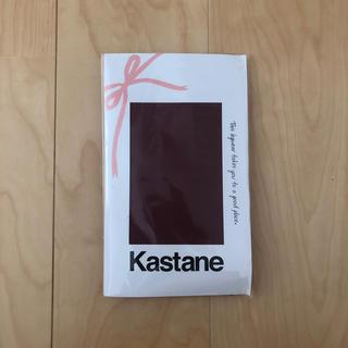カスタネ(Kastane)のストッキング(タイツ/ストッキング)
