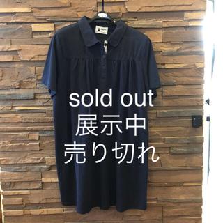 ボロチュニック  sold out(チュニック)