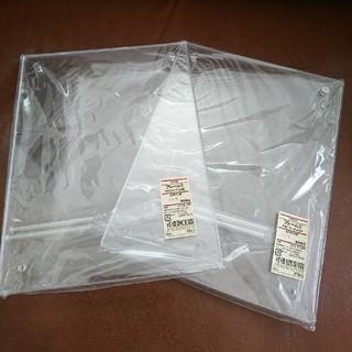 ムジルシリョウヒン(MUJI (無印良品))の2個セット 新品未使用❤️ 無印良品 アクリルフレーム A5サイズ(フォトフレーム)