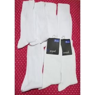 ジーユー(GU)のすみれ様☆白靴下7足  メンズ(ソックス)