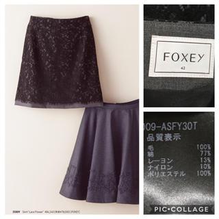 フォクシー(FOXEY)の新品未使用 フォクシー FOXEY 最高級 刺繍 フレアスカート 42(ひざ丈スカート)
