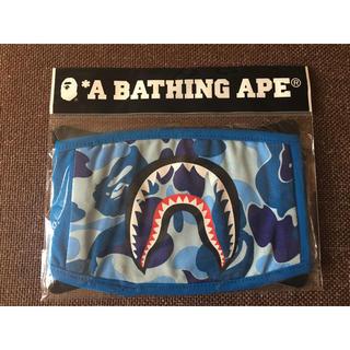 BAPE ABC CAMO SHARK MASK