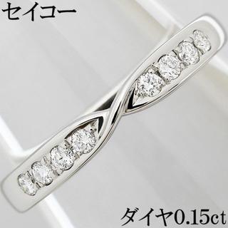 セイコー ダイヤ 0.15ct Pt900 プラチナ リング 指輪 11号(リング(指輪))