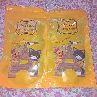 カルディ(KALDI)のカルディの紅茶二個セット新品未開封 ジャンナッツハッピーキャッツアールグレイ(茶)