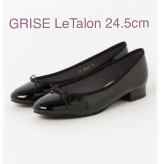 Le Talon - GRISE 2cm ラウンドバレエ