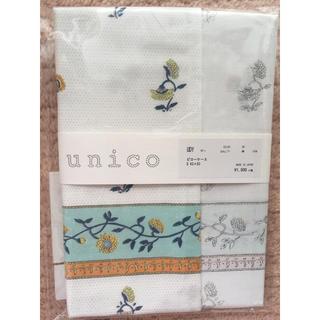 ウニコ(unico)のunicoピローケース S(枕)
