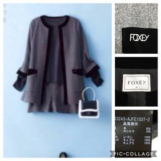 フォクシー(FOXEY)の新品同様 定価13万円 フォクシー FOXEY  掲載 カシミヤ  コート(ロングコート)