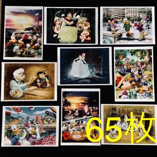 ディズニー(Disney)のディズニーキャラクター アートコレクション 65枚(ポスター)
