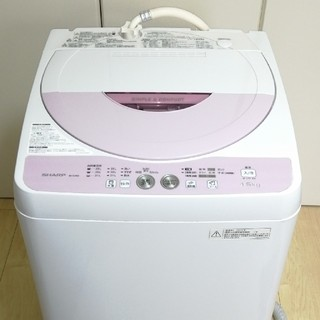 SHARP - 2015年製 限定色 SHARP 4.5kg 全自動洗濯機 ES-G4E2