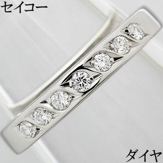 セイコー(SEIKO)のセイコー ダイヤ Pt900 プラチナ リング 指輪 一文字 ストレート 6号(リング(指輪))
