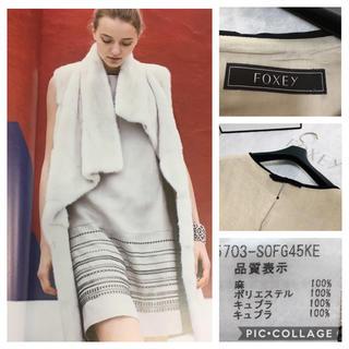 フォクシー(FOXEY)の美品 定価13万円 フォクシー FOXEY リネン スパンコール装飾 ワンピース(ひざ丈ワンピース)